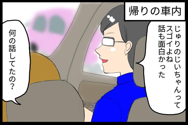 f:id:kouchijuri:20180926162254p:plain