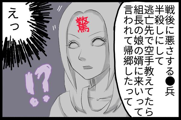 f:id:kouchijuri:20180926162314p:plain