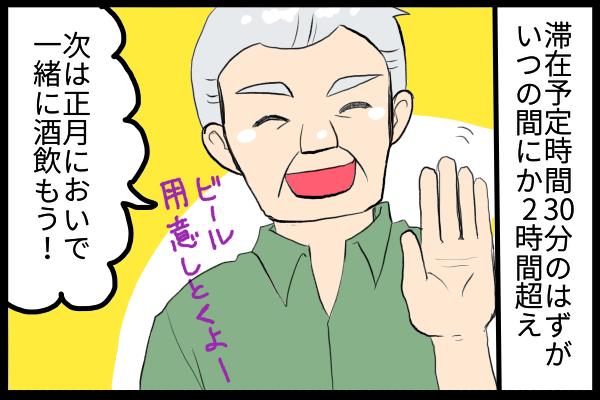f:id:kouchijuri:20180926162630p:plain