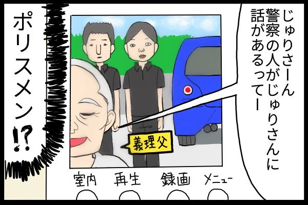 f:id:kouchijuri:20180928151330p:plain