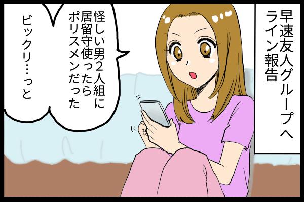 f:id:kouchijuri:20181002144218p:plain
