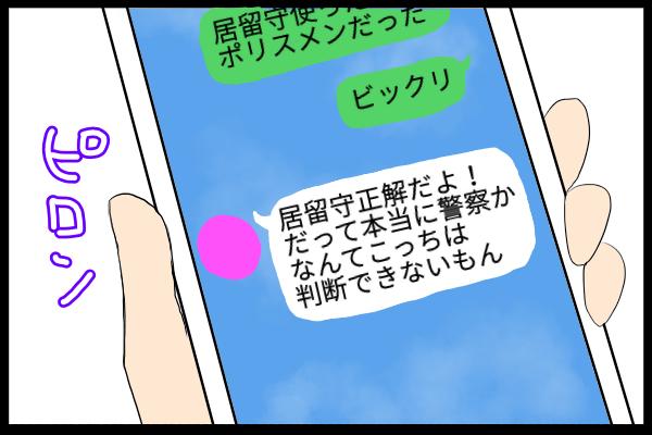 f:id:kouchijuri:20181002144237p:plain
