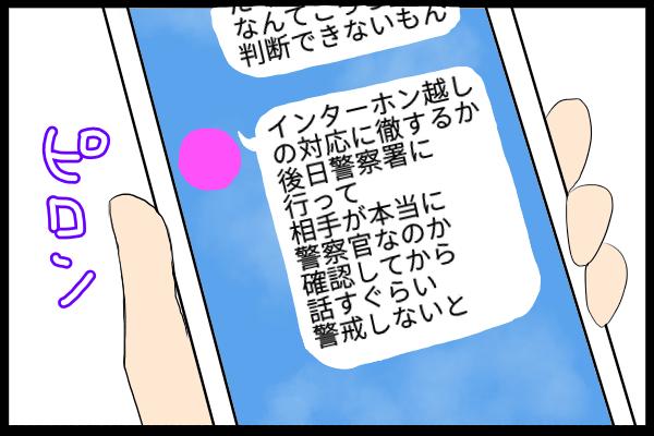 f:id:kouchijuri:20181002144250p:plain