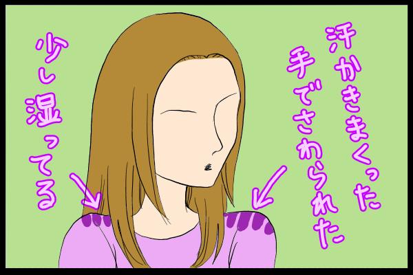 f:id:kouchijuri:20181004162326p:plain