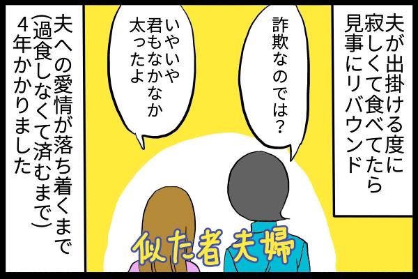 f:id:kouchijuri:20181006150329p:plain