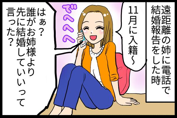 f:id:kouchijuri:20181015140050p:plain