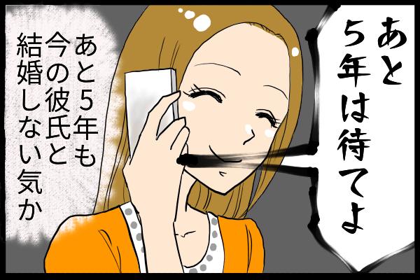 f:id:kouchijuri:20181015140104p:plain