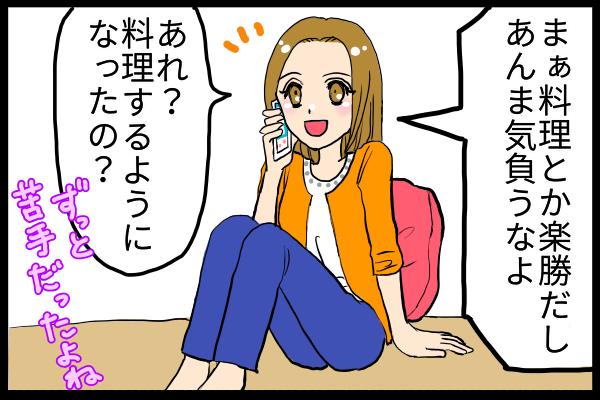 f:id:kouchijuri:20181015140120p:plain