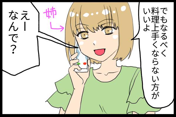 f:id:kouchijuri:20181019194055p:plain