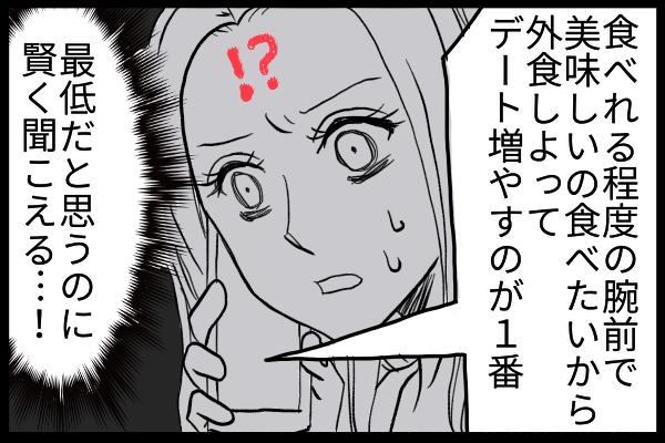 f:id:kouchijuri:20181019194127p:plain