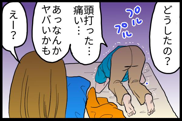 f:id:kouchijuri:20181022152712p:plain