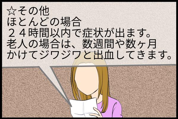 f:id:kouchijuri:20181029153949p:plain