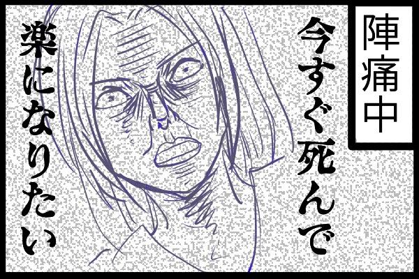 f:id:kouchijuri:20190922161648j:plain