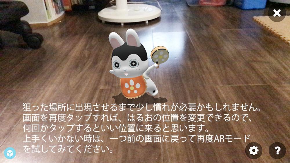 f:id:koudai321:20180922234018j:plain