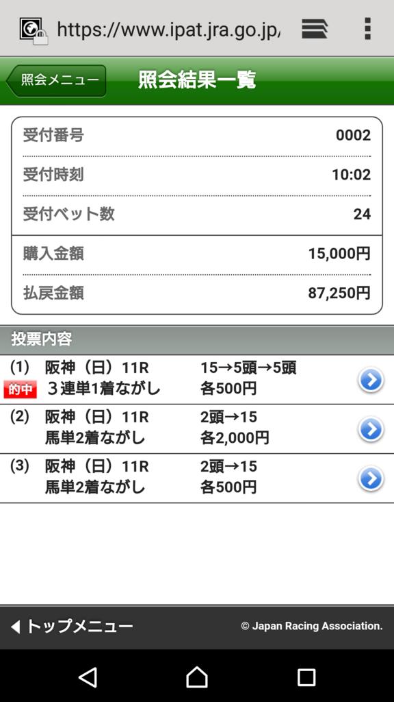 f:id:koudai76601104:20180403071511p:plain