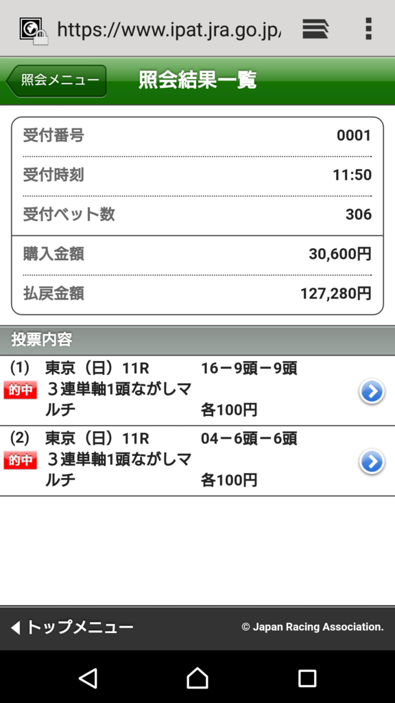 f:id:koudai76601104:20180515065750p:plain