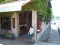 松江市の珈琲館