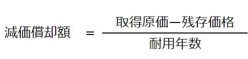 f:id:koudou-plus:20200710223114p:plain