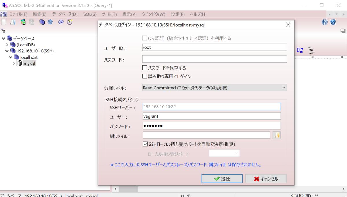 f:id:koudou-plus:20200719211743p:plain