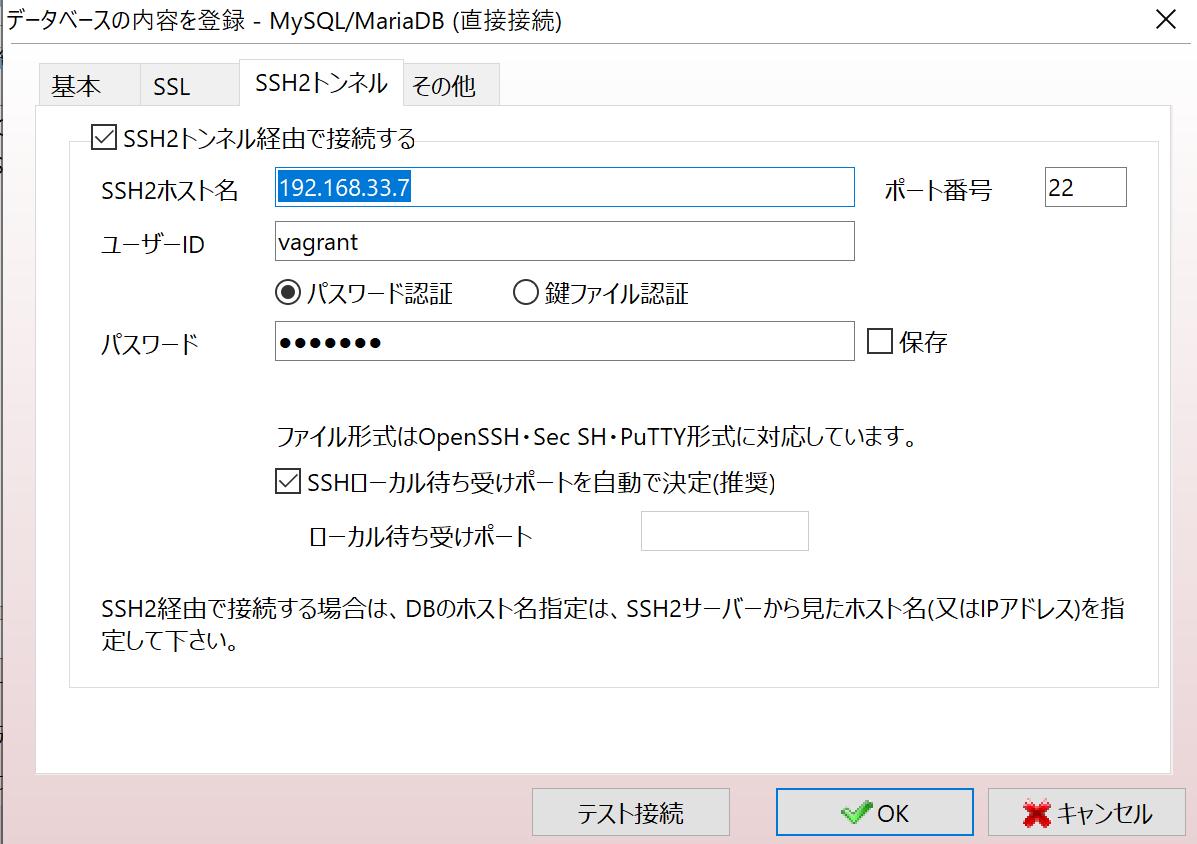f:id:koudou-plus:20200719213706p:plain