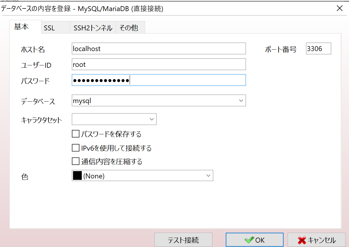 f:id:koudou-plus:20200719213931p:plain