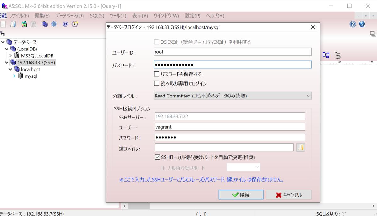 f:id:koudou-plus:20200719214640p:plain