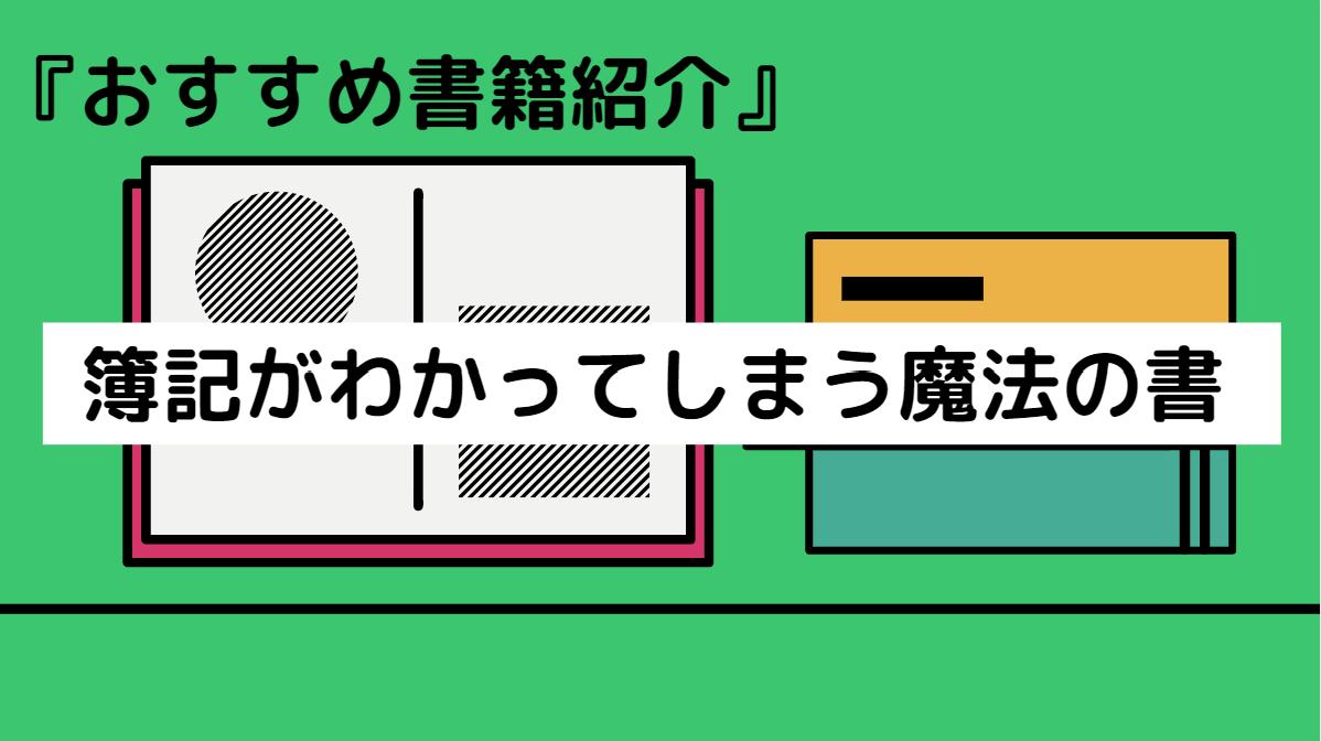f:id:koudou-plus:20200723185146p:plain