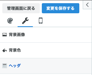f:id:koudou-plus:20200821212443p:plain