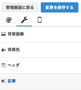f:id:koudou-plus:20200821212704p:plain