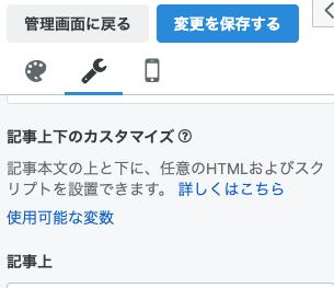 f:id:koudou-plus:20200821212822p:plain