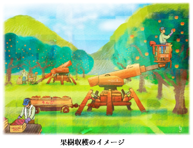 f:id:koufuku-kyouden:20210408094729p:plain