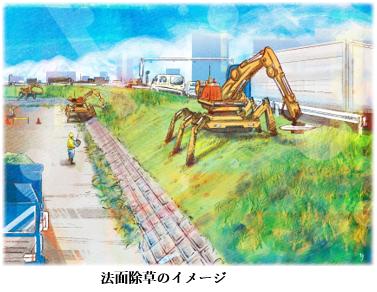 f:id:koufuku-kyouden:20210408095025p:plain