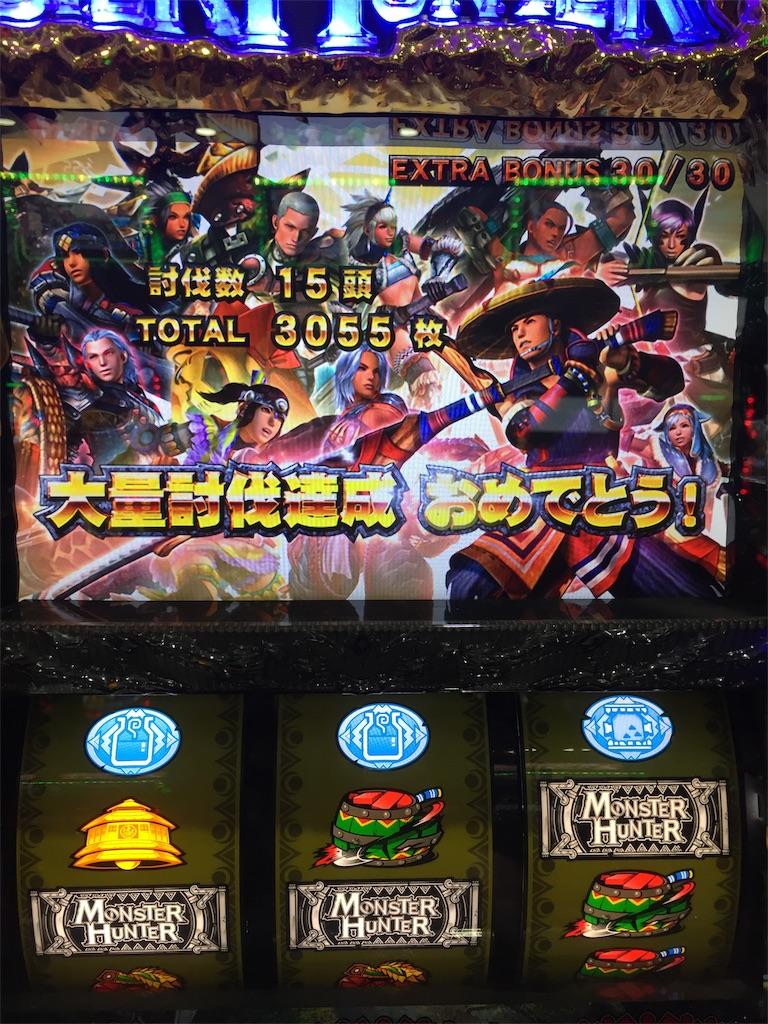 f:id:kougagennosuke:20190602215517j:image