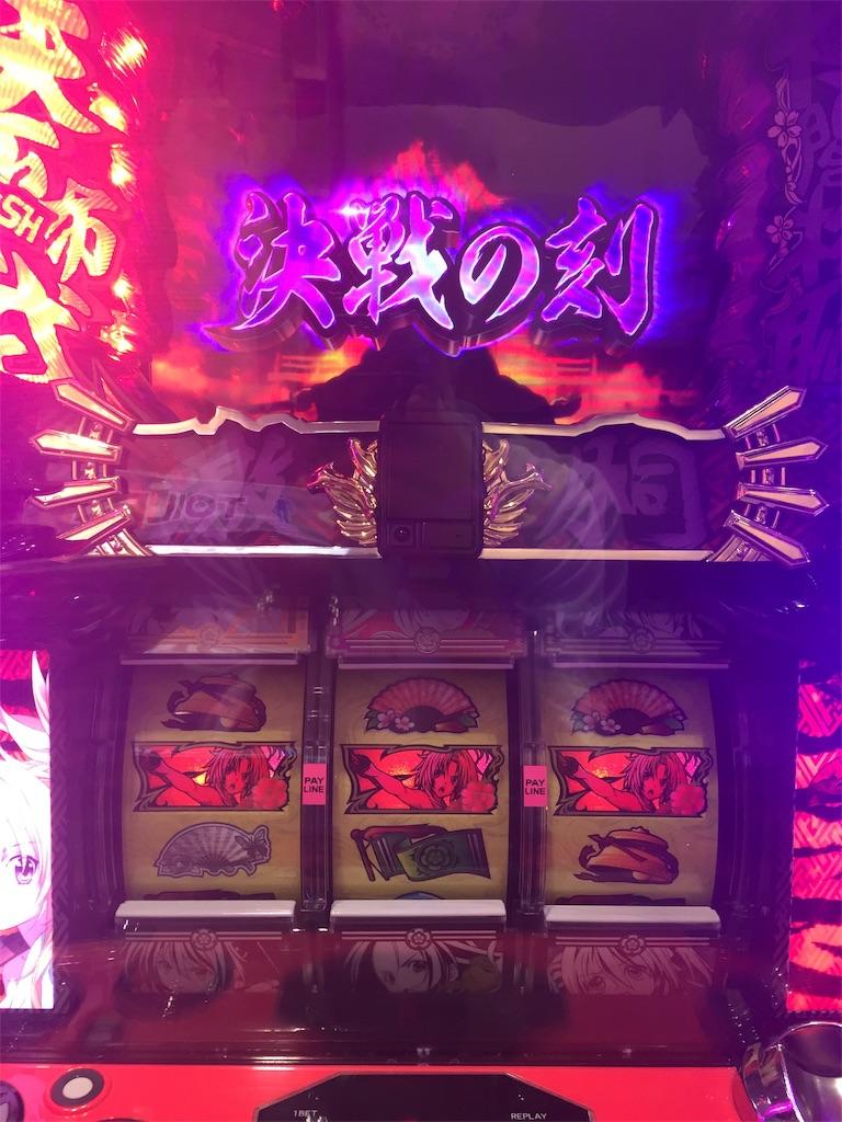 f:id:kougagennosuke:20190622175446j:image