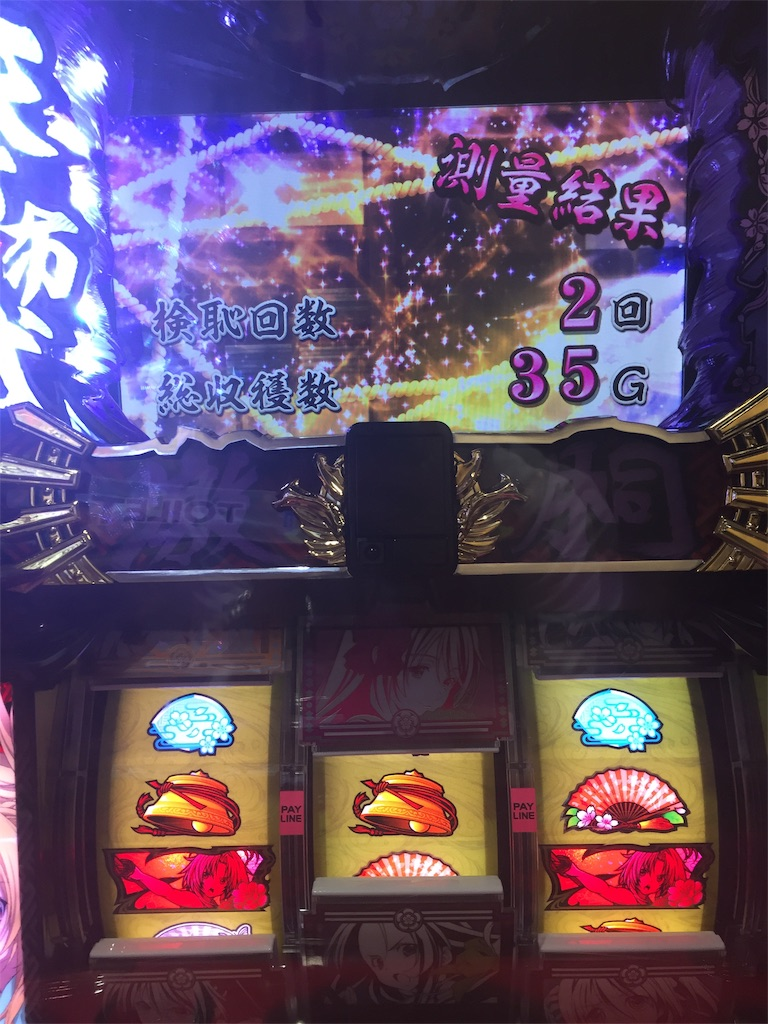 f:id:kougagennosuke:20190622183026j:image