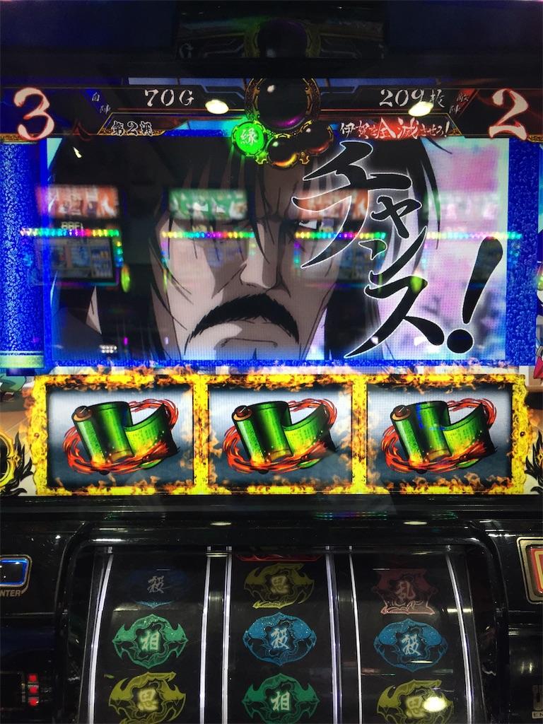 f:id:kougagennosuke:20190627192932j:image