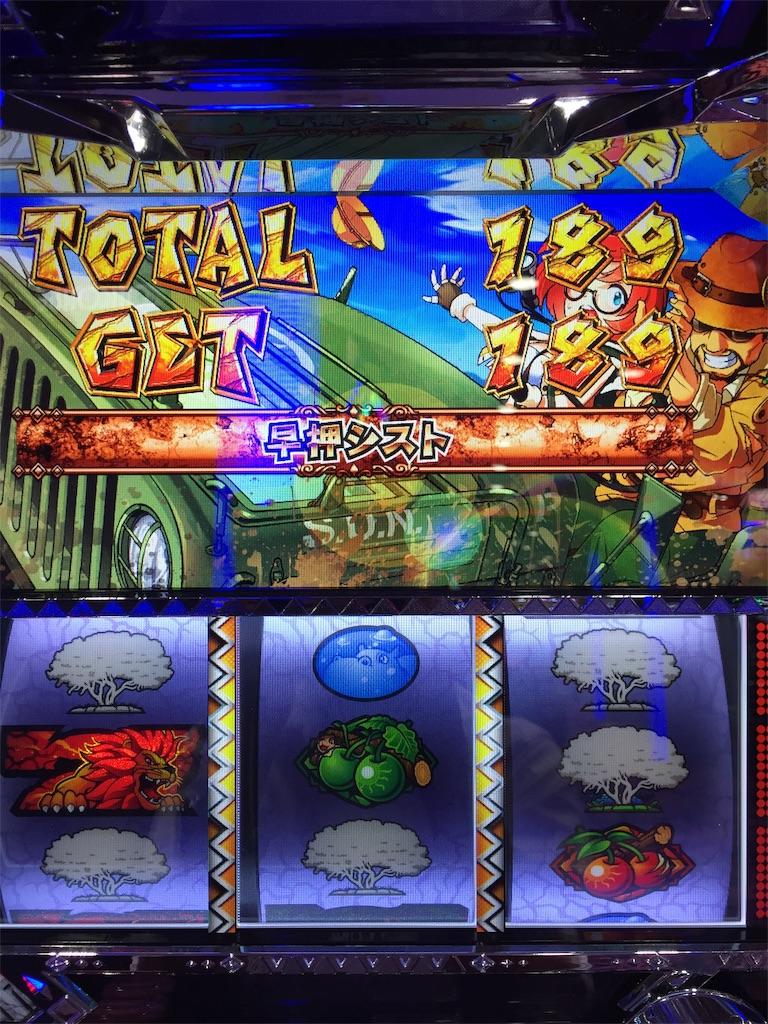 f:id:kougagennosuke:20190627202057j:image