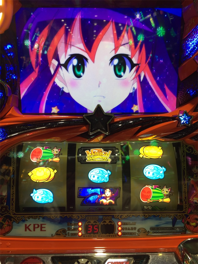 f:id:kougagennosuke:20190703184722j:image
