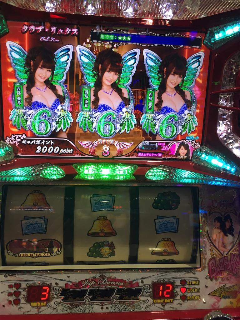 f:id:kougagennosuke:20190707112828j:image