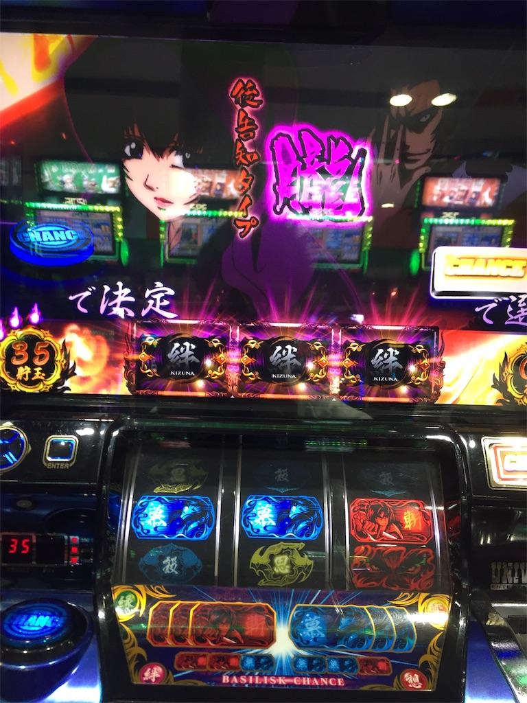 f:id:kougagennosuke:20190711181138j:image