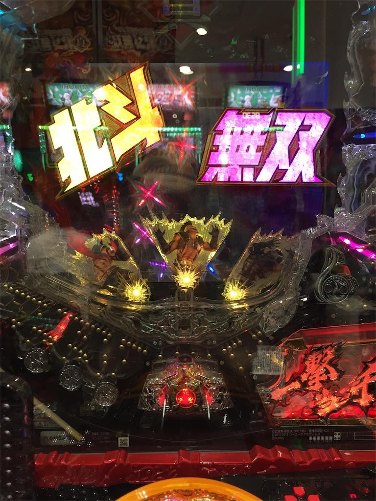 f:id:kougagennosuke:20190713150317j:image