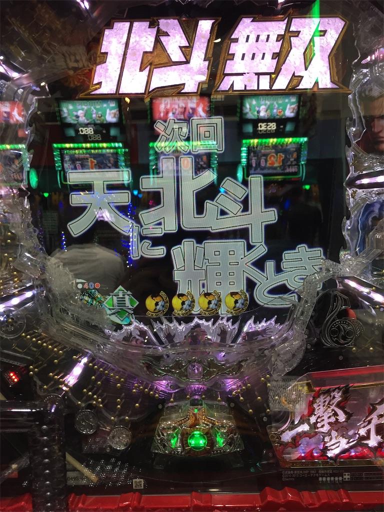 f:id:kougagennosuke:20190713152233j:image