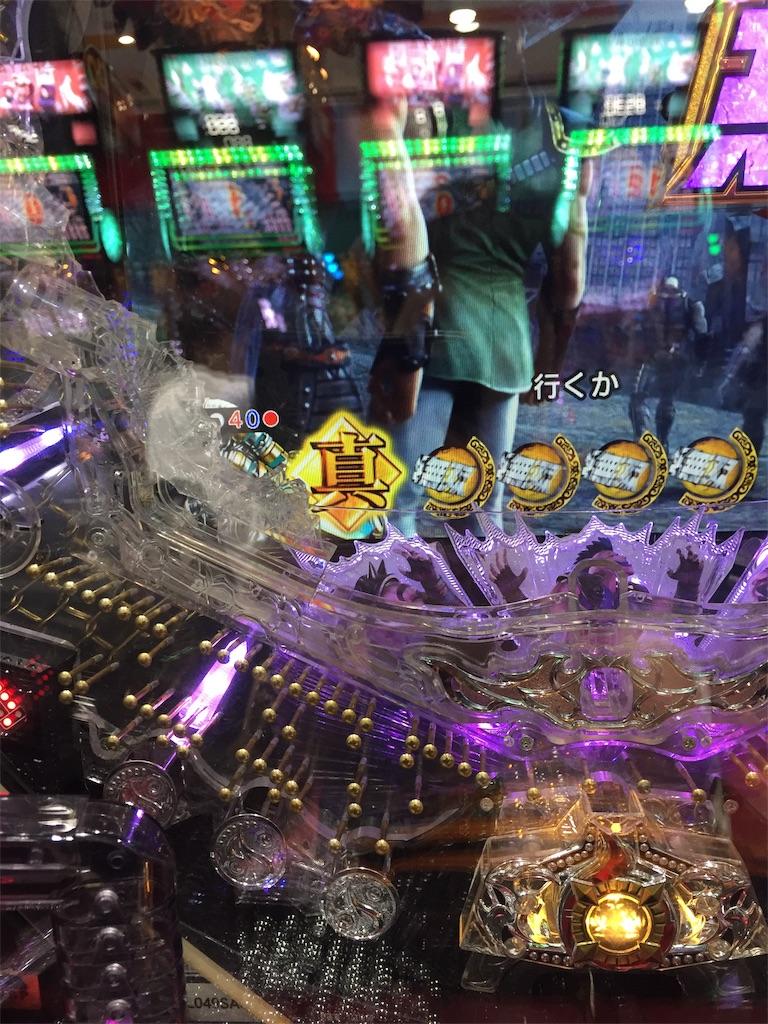 f:id:kougagennosuke:20190713152238j:image