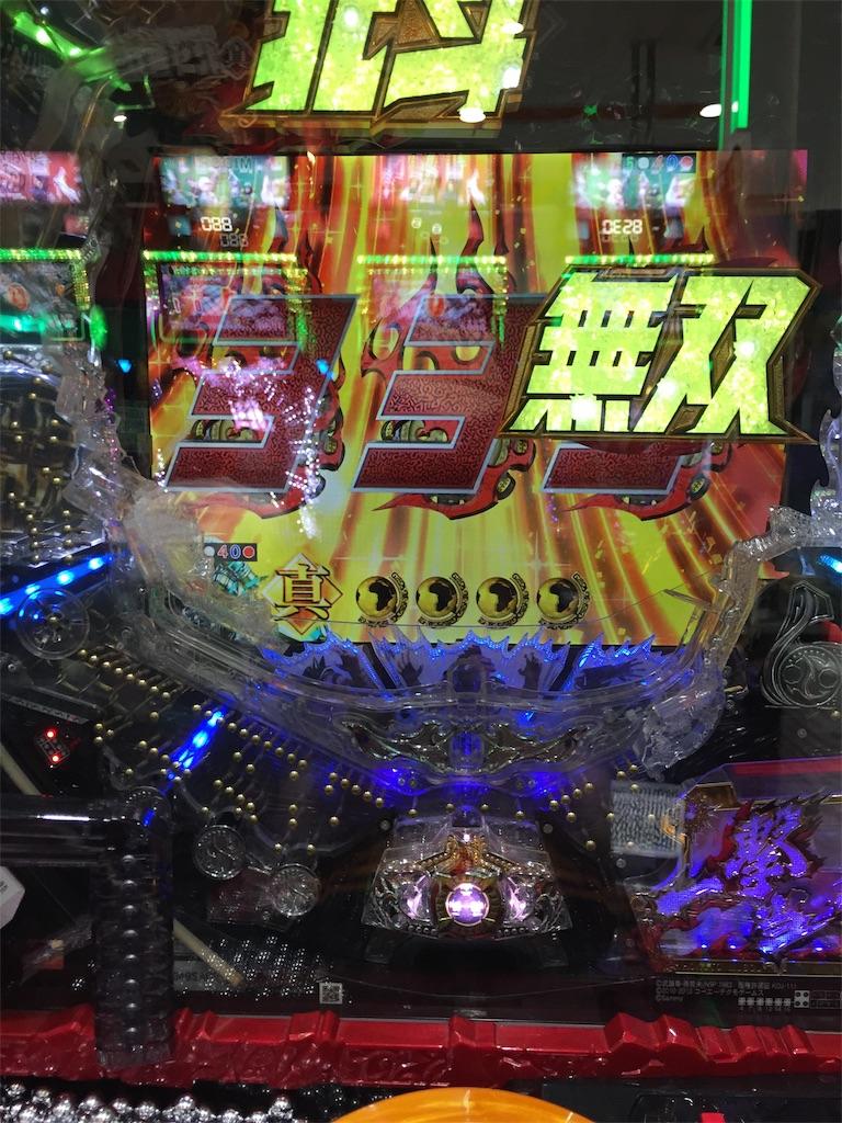 f:id:kougagennosuke:20190713152341j:image
