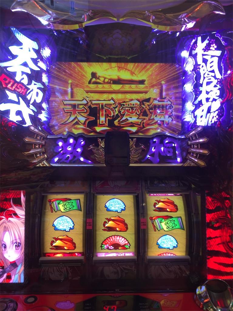 f:id:kougagennosuke:20190713185343j:image
