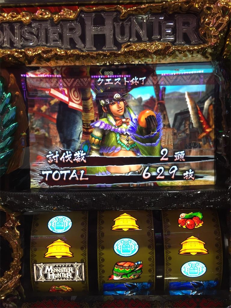 f:id:kougagennosuke:20190714120859j:image
