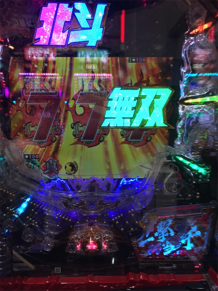 f:id:kougagennosuke:20190714125137j:image