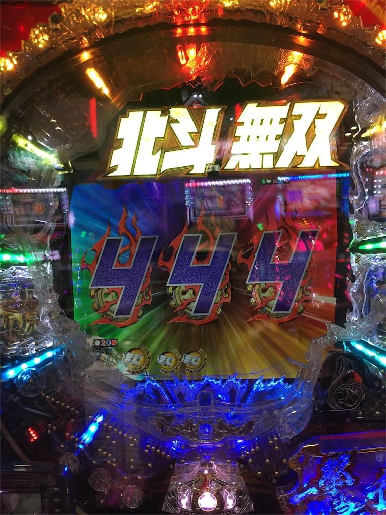 f:id:kougagennosuke:20190715103803j:image