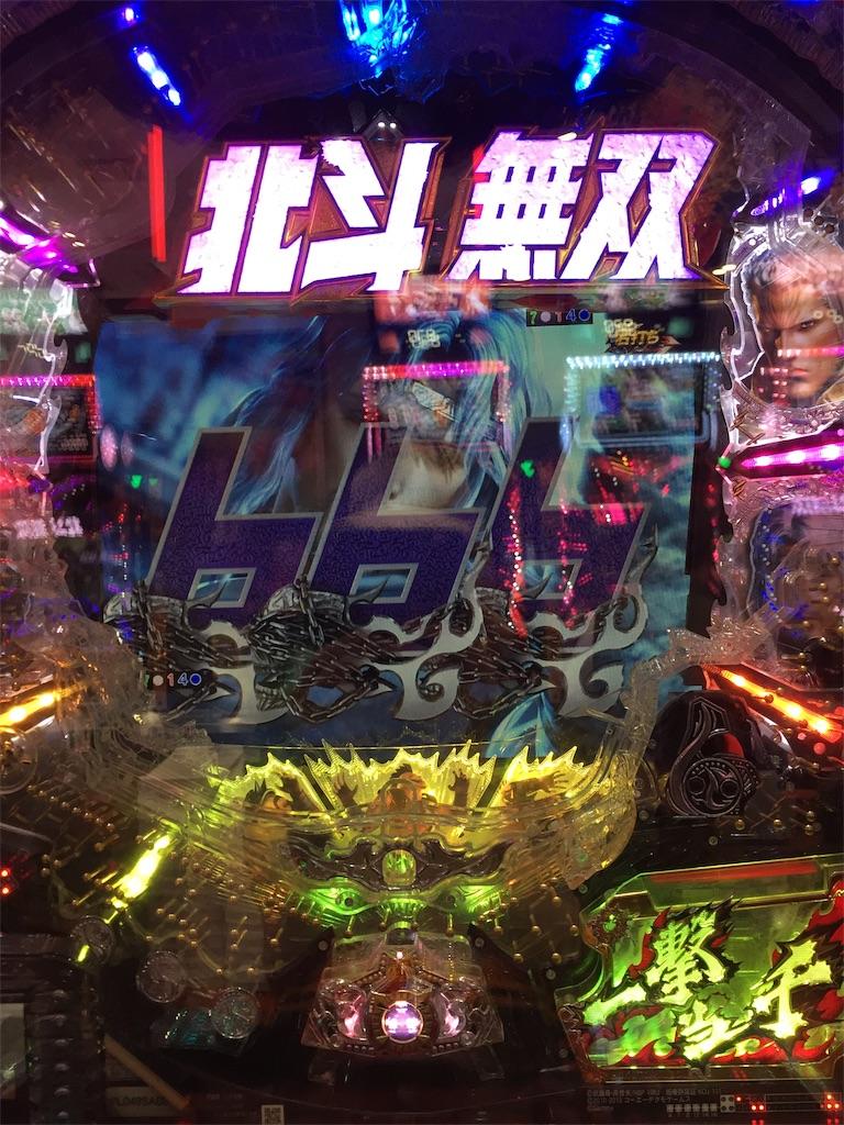 f:id:kougagennosuke:20190715104626j:image