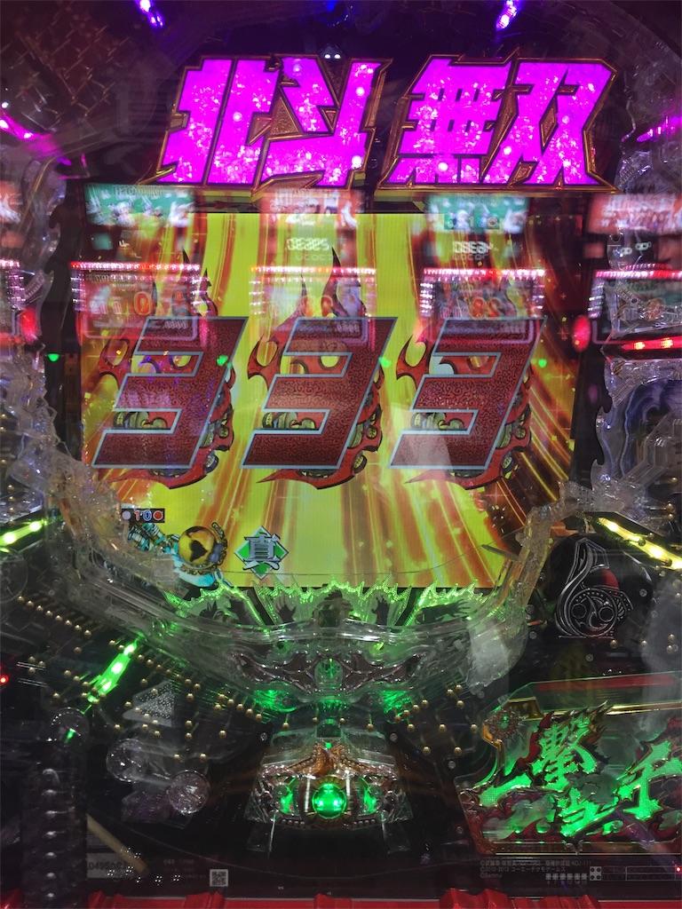 f:id:kougagennosuke:20190715183814j:image